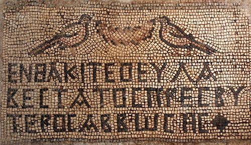 mosaicsa500x289