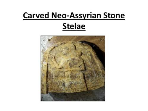 carved-neo-assyrian-stone
